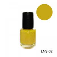 Краска для стемпинг желтая