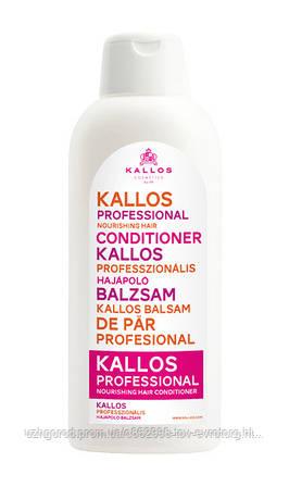 Бальзам для волос Kallos Питание для сухих и поврежденных волос 1л
