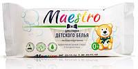 Мыло хозяйственное Maestro 72% для стирки детского белья 125г