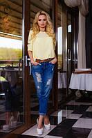 Лимонная женская блуза Калипсо Jadone Fashion 42-50 размеры