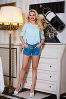 Голубая женская блуза Калипсо Jadone Fashion 42-50 размеры
