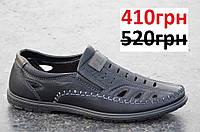 Мужские летние туфли, фото 1