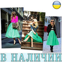 Женская юбка Eleve!!!  В НАЛИЧИИ!!! 11 ЦВЕТОВ!!!