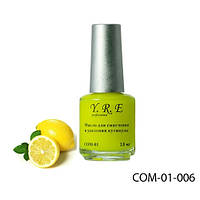 """Гель для ногтей и удаления кутикулы """"Лимон"""""""