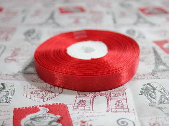 Лента атласная красная 12,5 мм, моток 33 м., фото 2
