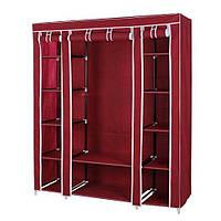 Шкаф гардероб тканевый Wardrobe Closet (3 секции)