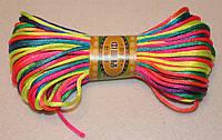 Атласный шнур 2,5 мм радужный  (20 м) 20291