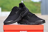 Мужские кроссовки Nike Air Presto, сетка, черные / кроссовки для бега мужские Найк Аир Престо, удобные