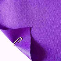 Ткань тентово-палаточная Оксфорд 600 D PU фиолетовая