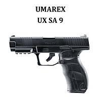 Пневматический пистолет Umarex UX SA9