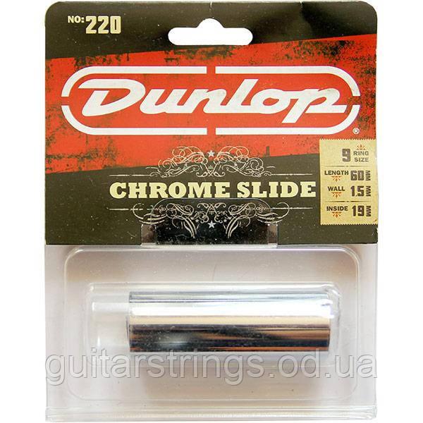 Слайдер Dunlop 220 Chromed Steel Guitar Slide 1,5х19х60