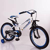 Велосипед детский 20 дюймов V-BIKE Blue (синий и зеленый)