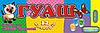 Краски Гуашь Люкс 12цветов, обьем 20мл ящ24