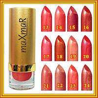 Помада для Губ MaxMar МL-335 Set В. Код 1520