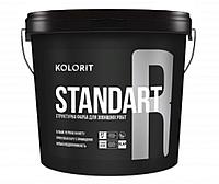 Краска структурная KOLORIT STANDART R фасадная, 9л