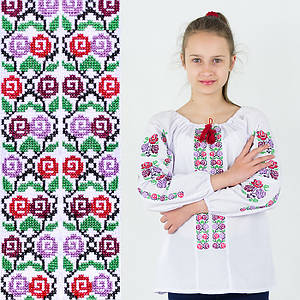 Вышиванка детская купить для девочки Радуга