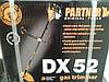 Бензокоса Partner DX 52E(2ножа,1катушка)