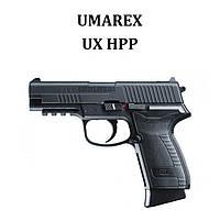 Пневматический пистолет Umarex HPP, фото 1