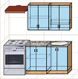 "Кухня ""Оптима"" длина 1,2 м - вариант №2, фото 2"