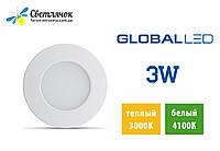 Светильник встраиваемый светодиодный круглый 3W GLOBAL 3000К/4100К