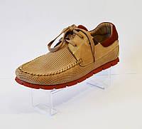 Мужские туфли комфорт Kadar