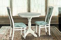 Стол обеденный круглый Чумак (Бук) не раскладной белый