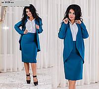 Женский классический костюм ат 1120 гл