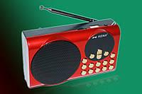 Радиоприемник Kena KL-8 microSD USB FM