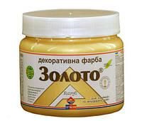 Краска Светлое золото -0.4
