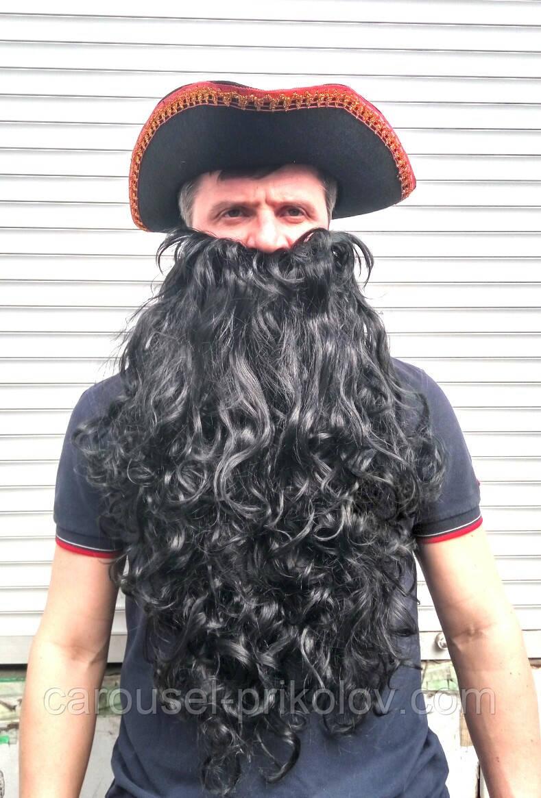 Борода піратська чорна 60 див.