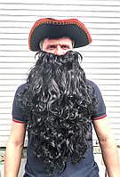Борода пиратская чёрная 60 см.