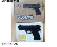 Пистолет металлический CYMA ZM20 с пульками