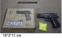 Пистолет металлический CYMA ZM21 с пульками