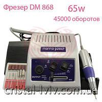 Фрезер DM 868 для маникюра и педикюра, 65w / 45000 об.