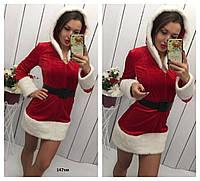 Платье новогоднее женское Санта Клаус 147 (км)