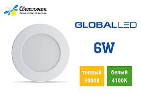 Светильник встраиваемый светодиодный круглый 6W GLOBAL 3000К/4100К