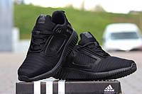 Женские кроссовки Adidas Climacool W 2017, черные/ кроссовки женские Адидас Климакул В 2017, стильные