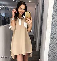 Весеннее платье широкое женское Дефиле ян