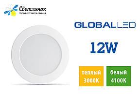 Светильник встраиваемый светодиодный круглый 12W GLOBAL 3000К/4100К