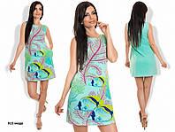 Платье рыбка 915 мода