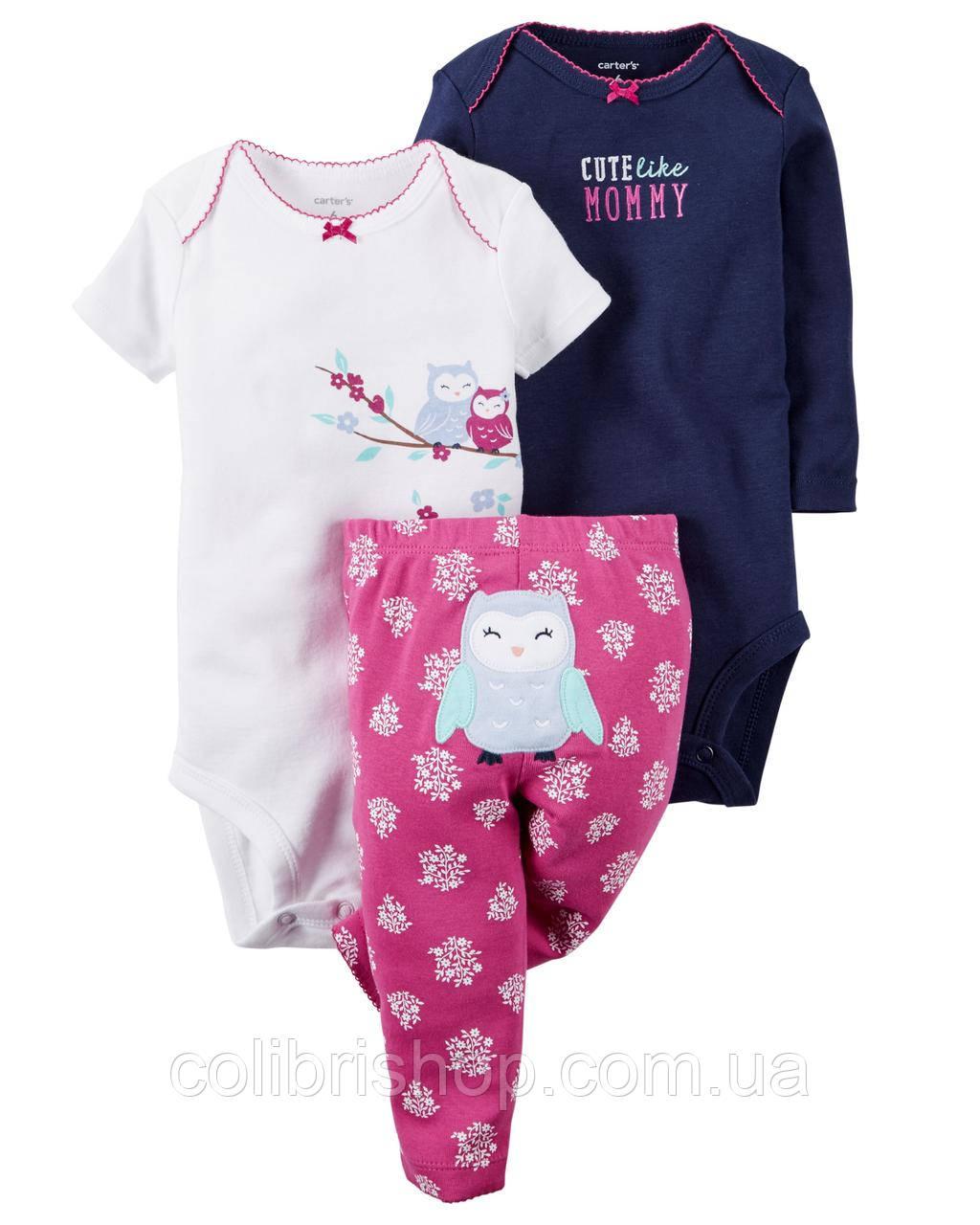 """Комплект Carter's """"Сова"""" для девочки 3 в 1: боди с коротким и длинным рукавом, и штанишки (9 мес)"""
