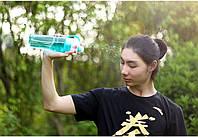 Бутылка с распрыскивателем для спортсменов!