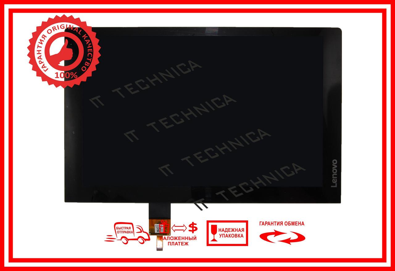 Модуль LENOVO Yoga Tablet 3 YT3-X50M YT3-X50F ОРИГІНАЛ Тип1