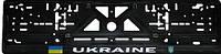 Рамка номерного знака, UKRAINE фарбована