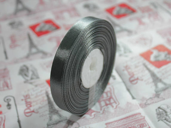 Лента атласная темно- серая 12,5 мм, моток 33 м., фото 2