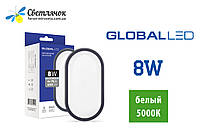 Светодиодный светильник 8W для ЖКХ GLOBAL HPL 5000К