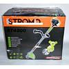 Бензокоса Stromo ST4300 (3+1)