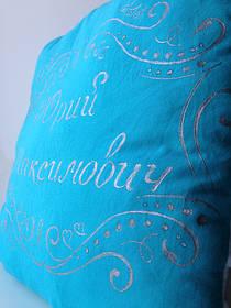 Ручная роспись профессиональными красками по ткани. +120грн