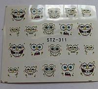"""Наклейка на ногти, наклейка для ногтей, ногтевой дизайн """"Губка Боб"""" 20 шт набор"""