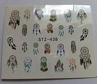 """Наклейка на ногти, наклейка для ногтей, ногтевой дизайн """"ловец снов"""" 20 шт набор"""